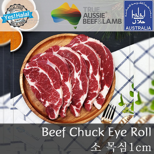 Halal Beef Chuck Eye Roll (Australian Beef, 600g - 1,750won/100g)