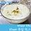 Thumbnail: Kheer Mix Rice Pudding Mix (Pakistan, Lazzat, 155g)