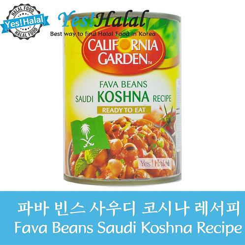 California Garden Fava Beans Saudi Koshna Recipe