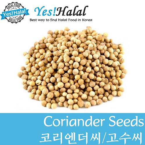 Coriander Seed Whole/고수씨/코리안더 씨드 (Inidonesia, 100g)