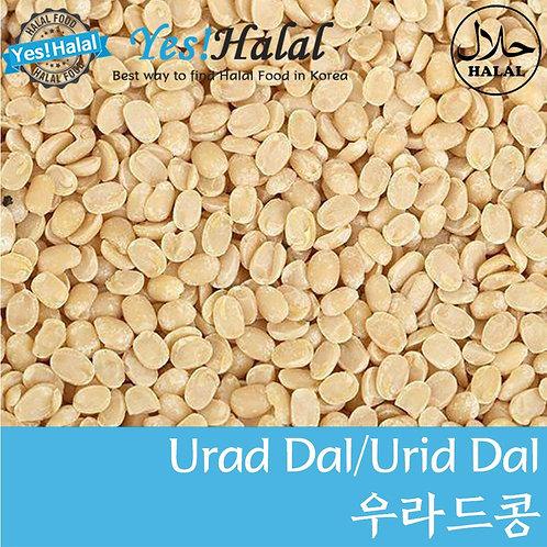 Urad Dal / Dal Mash (800g)