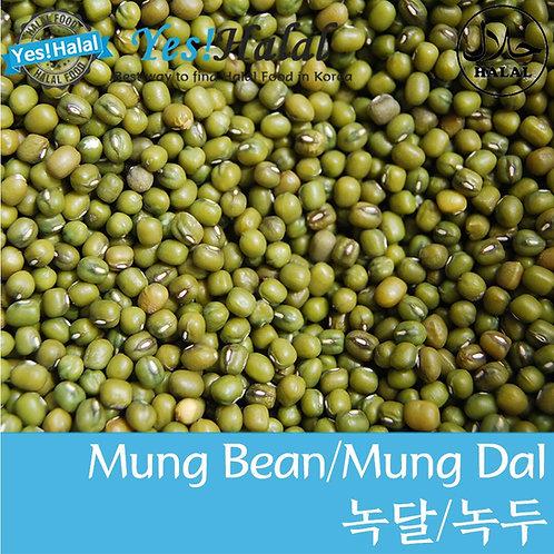 Mung Bean / Green Moong Dal (800g)