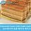 Thumbnail: Lapis Legit/Indonesian Thousand Layers Cake (Indonesia, 300g)