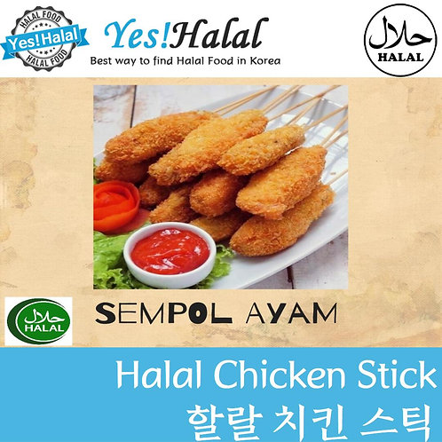 Halal Fried Chicken Stick (Indonesian Sempol Ayam)