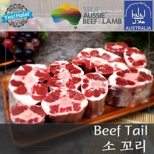 Australian Halal Beef Tail (5Cm thick Sliced, 1Kg - 2,220won/100g)