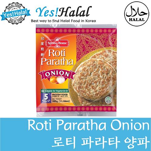 Roti Paratha Onion/Roti Canai Onion (Singapore, 325g/5pcs)