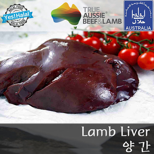 Halal Lamb Liver (Colac Victoria/Australia, 1Kg - 650won/100g)