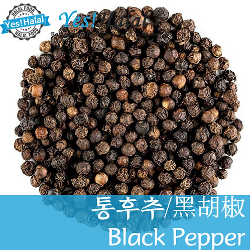Black Pepper Whole (20g)