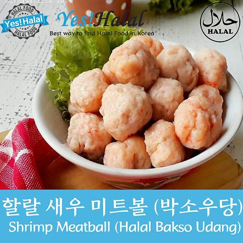 Shrimp Meat Ball/Bakso Udang (Indonesia, 500g)