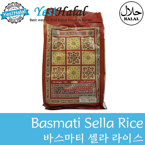 Basmati Sella Rice (Pakistan, KAALAR, 1kg)