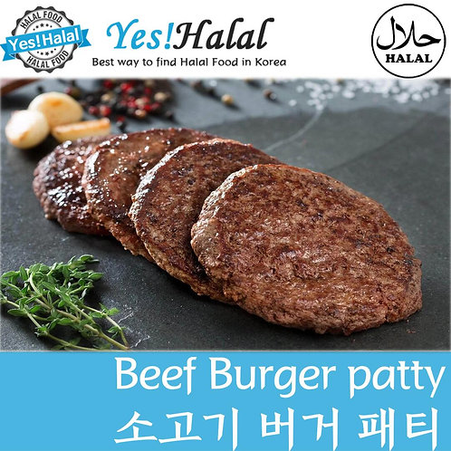 Halal Beef Ham Burger Patty (500g/5~7pieces/Pack - 2400won/100g)
