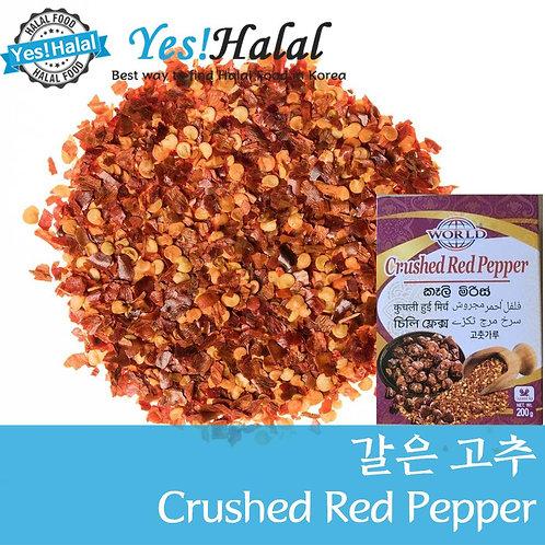 Crushed Red Pepper (Vietnam, World, 200g)