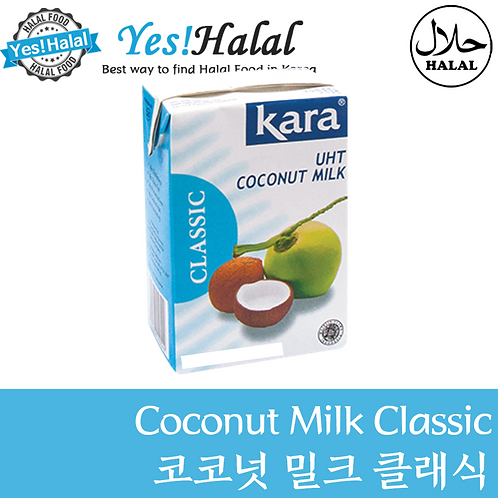 Coconut Milk (Indonesia, Kara, 200ml)