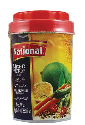 Mixed Pickle (Pakistan, National, 500g)