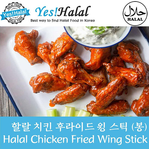 CP Chicken Crispy Fried Wing Stick