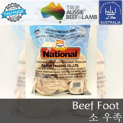 Halal Beef Foot/Beef Paya (National Brand)