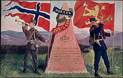 1200px-Norges_1914_Jubileum_blds_05727.j