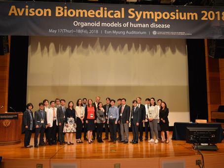 Margherita speaks at the Avison Medical symposium in Seoul