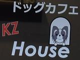 入り口のロゴ