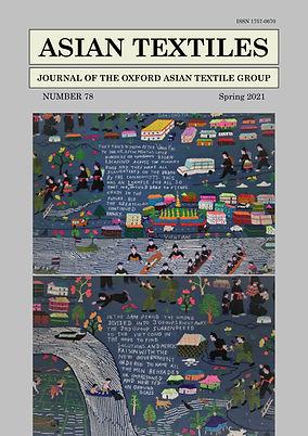 Asian Textiles 78.jpg