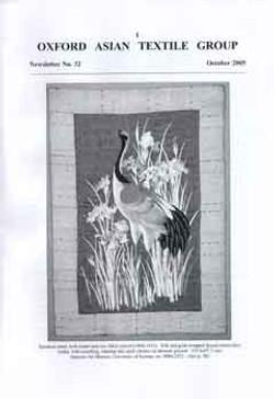 Issue 32 October 2005