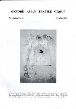 Issue 26 October 2003