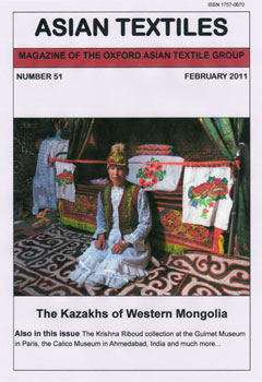 Issue 51 February 2012