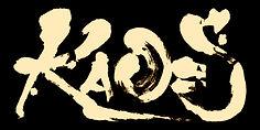 Kao=s_logo_white.jpg