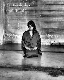 by Tomoko Hidaki
