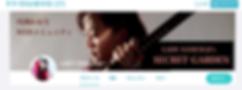 スクリーンショット 2020-03-02 19.52.07.png