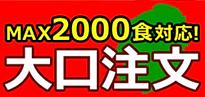 スクリーンショット 2020-04-06 4.03.59.png