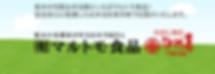スクリーンショット 2020-04-08 2.48.56.png