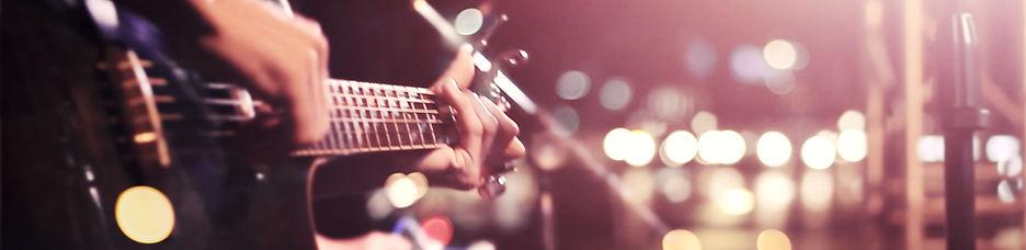 Живая гитара