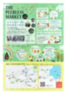 ヨリフジ建設EVENT② 19.10.05.jpg