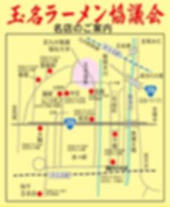 ラーメン地図.jpg