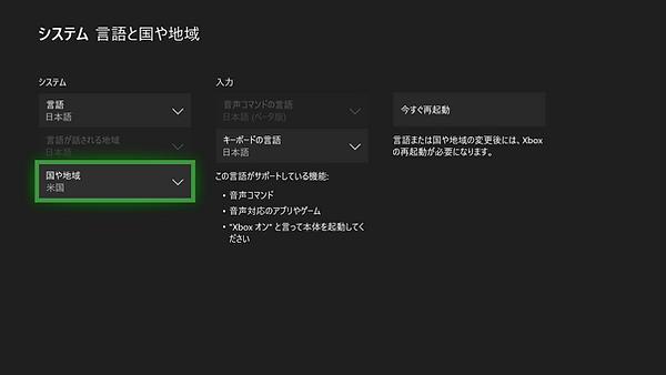 名称未設定ゲームキャプチャスクリーンショット2018-09-25 22-26-3