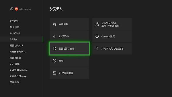 名称未設定ゲームキャプチャスクリーンショット2018-09-25 22-24-4
