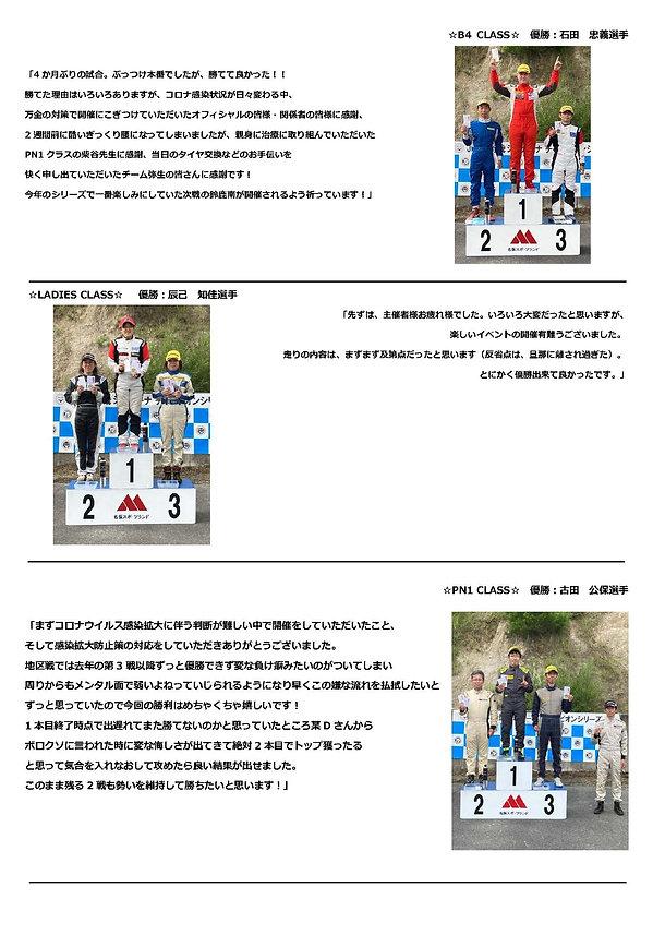 2020cp5_photo_2.jpg