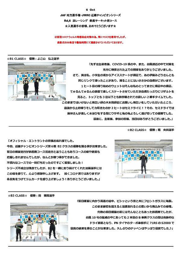 cp06_YODO_ページ_1.jpg