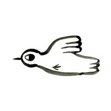 Bird flying 1.png
