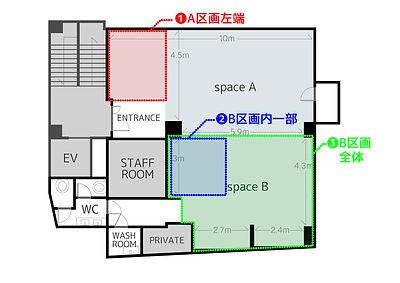 20191125_floorplan3.jpg