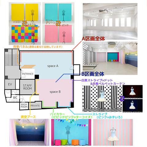 20200903_floorplan.jpg