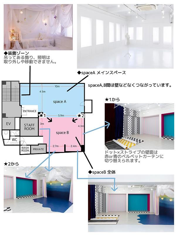 210709_floormap_1205.png