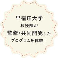 ba_program.png