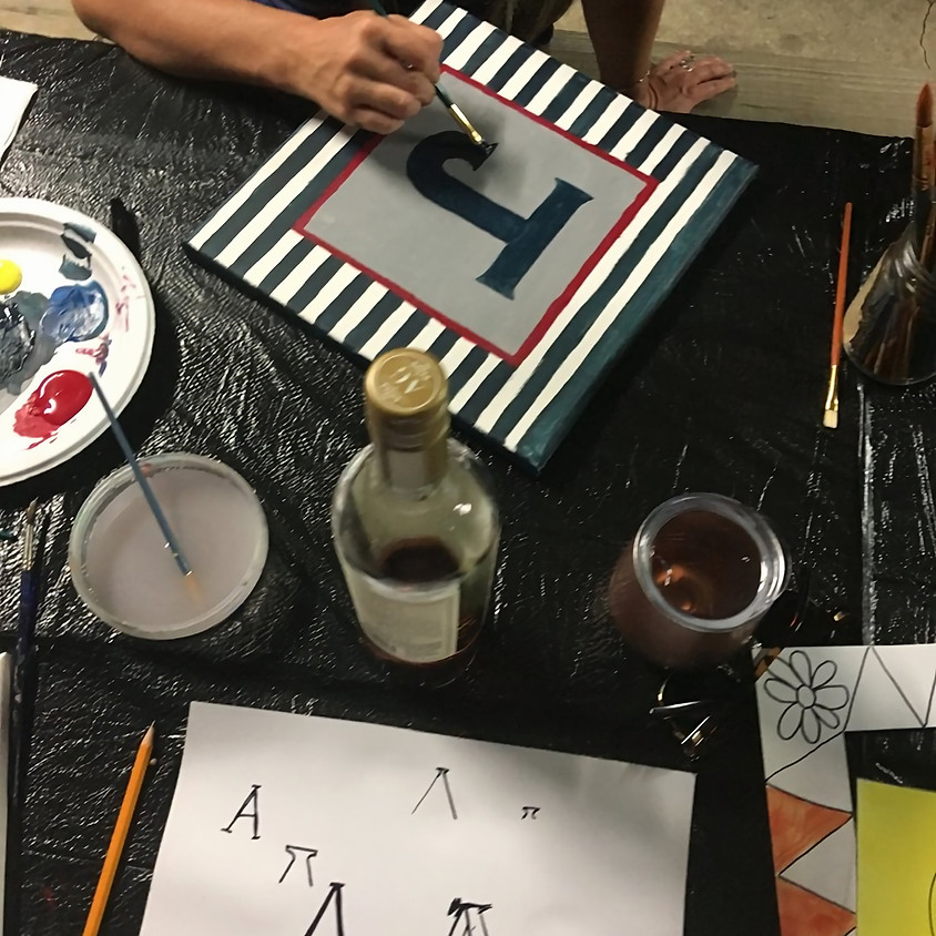 Make Your Mark - Evening ArtAbout Event