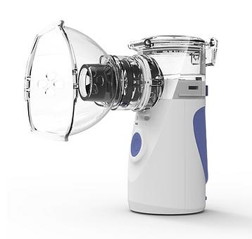 portable nebulizer.png
