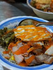 Reisschale Vietnam.jpg