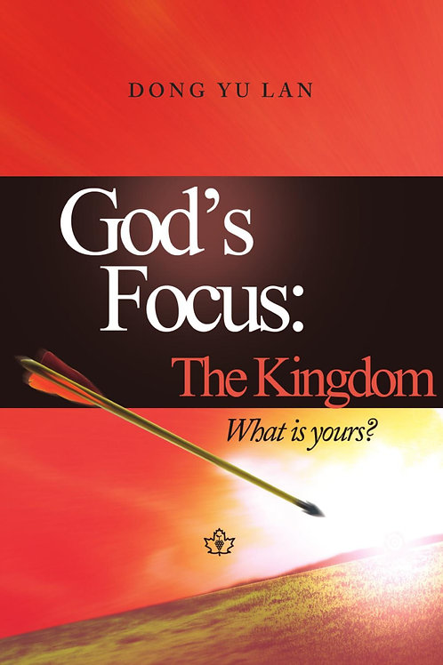 GOD'S FOCUS