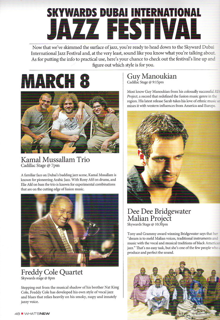 2007.02 - WHAT'S ON.jpg
