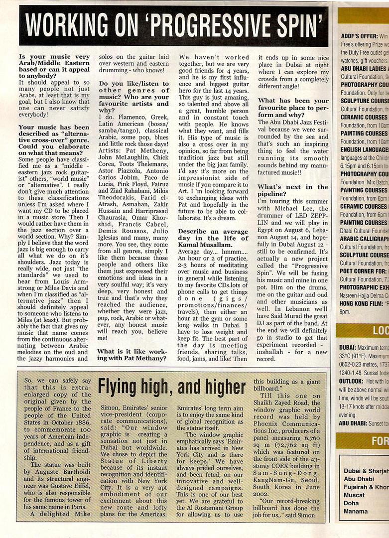 2004.07 - KhaleejTimes - 2.jpg